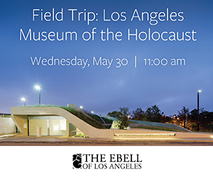 Field Trip: Museum of the Holocaust